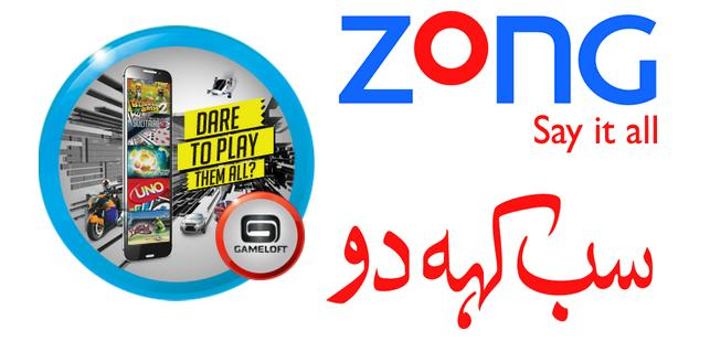 Zong Gameloft gaming portal