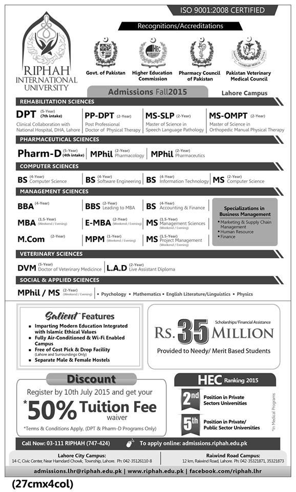 Riphah International University  Lahore Campus Admision Open Fall-2015
