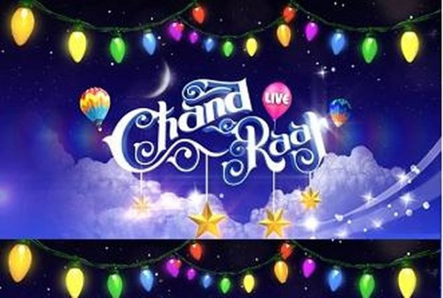 Eid Chand Raat Mubarak Messages Pictures Images download | Donpk