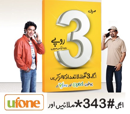 Subscribe to the 3 pe 3 offer and get 3 hours to 3 networks
