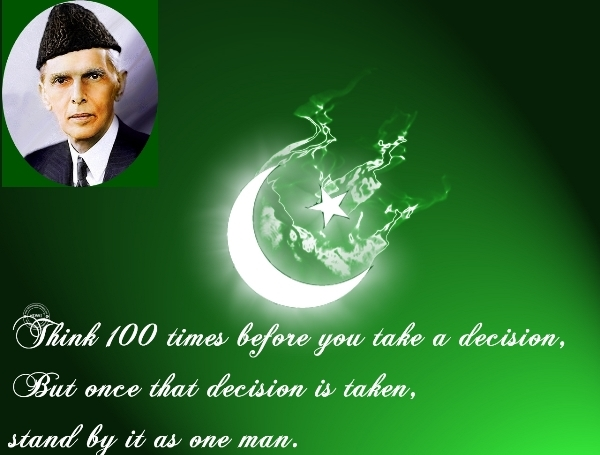 pakistan-independence-day-14-august-wallpapers