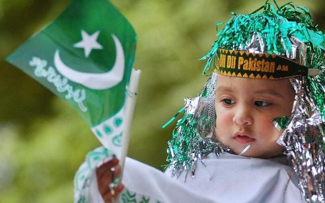 pakistan flag pictures for facebook cover