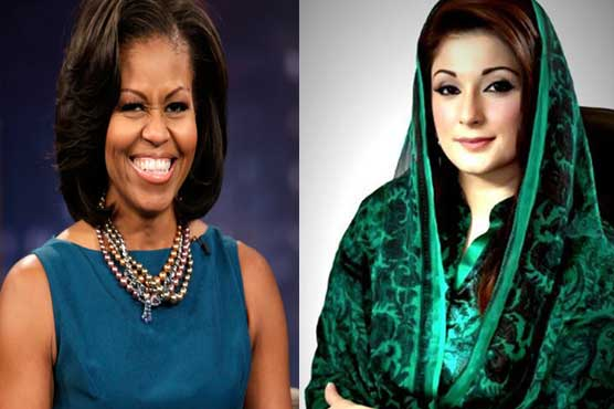 Michelle obama In pakistan for Education