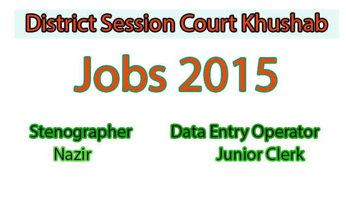 district Session Court jobs 2015