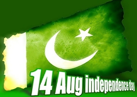 14 August Independence Day Free Send Messages