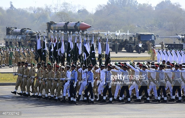 Pakistan Armed Forces Special Parade