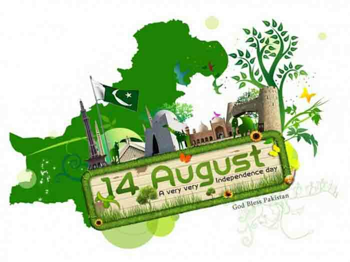14th august quotes