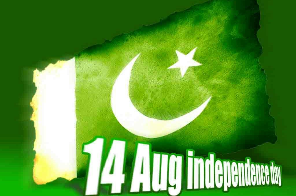 indipendance day wallpaper