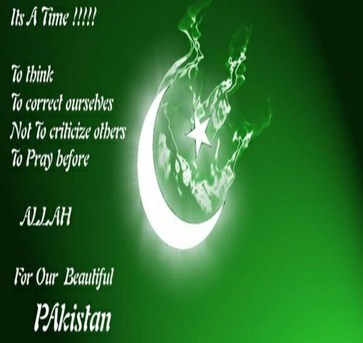 pakistan flag pic for facebook cover