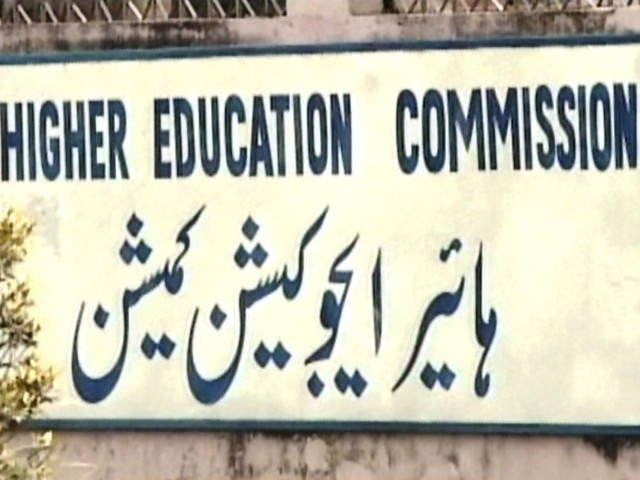 HEC to Launch Country School on Internet Governance