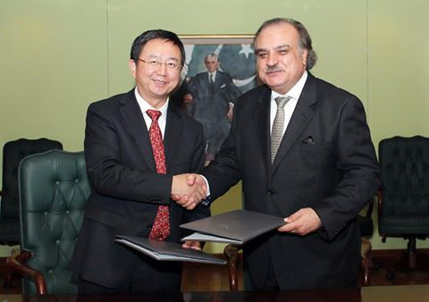 PTCL and Zong Agreement