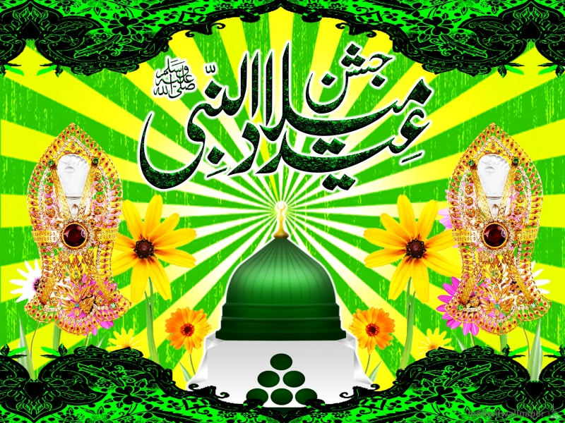 12 rabi ul awal wallpapers