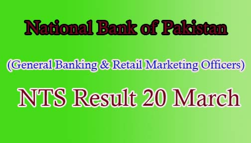 ONLine 20th march 2016 NTS Result