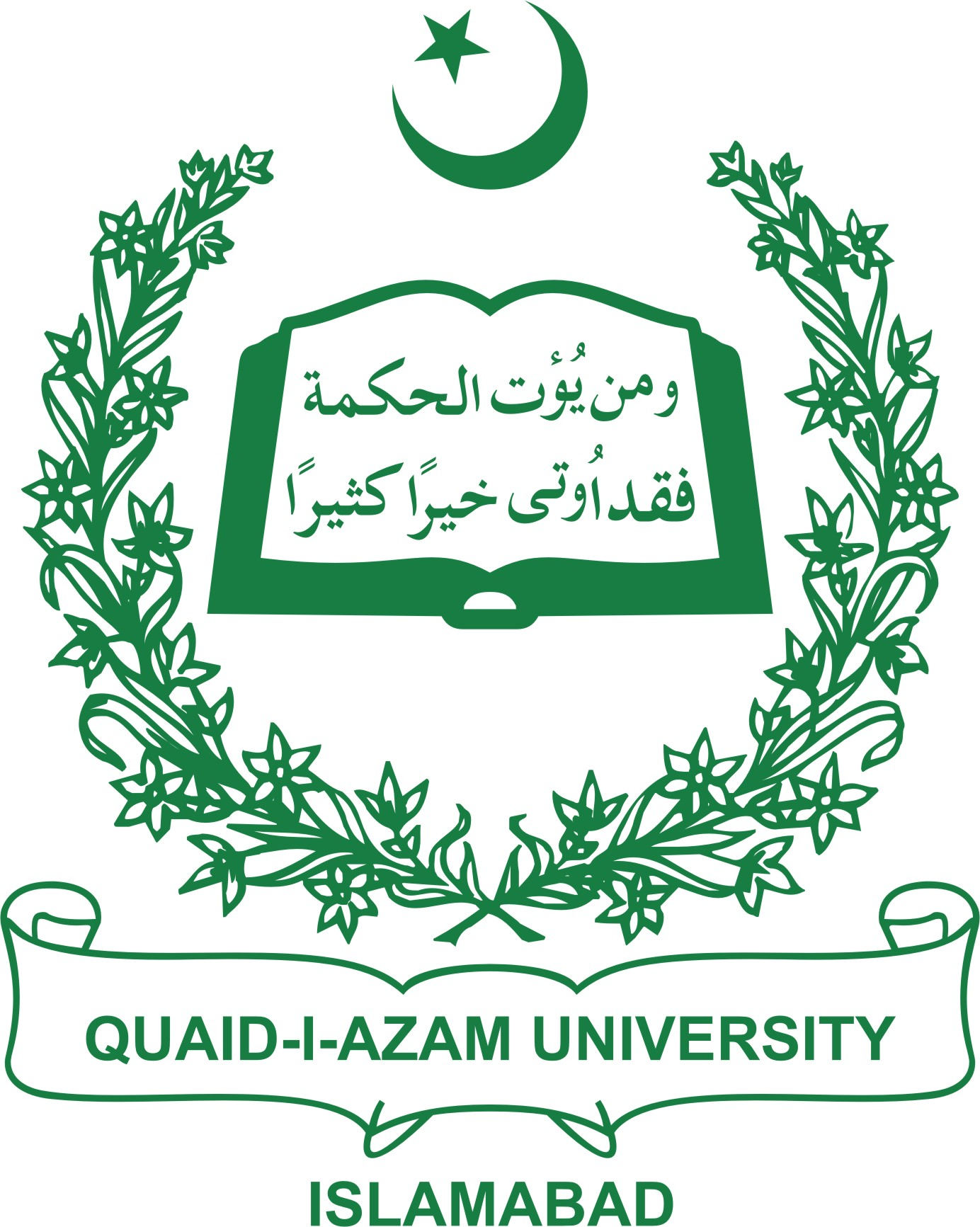 Quaid-i- Azam University B.A./B.Sc. Part (I&II) Admission Form 2016