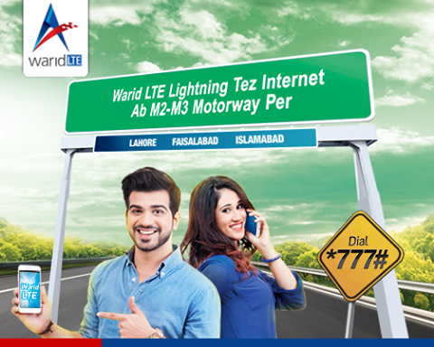 Warid Motorway Service Offer Detail