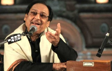 Ghulam Ali concert was cancelled
