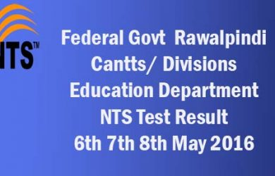 federal govt eduation jobs nts test result