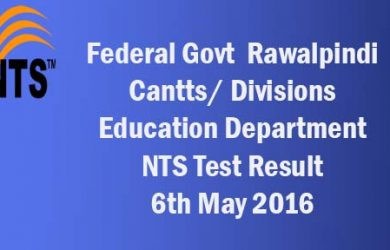 online nts test result 6th May 2016