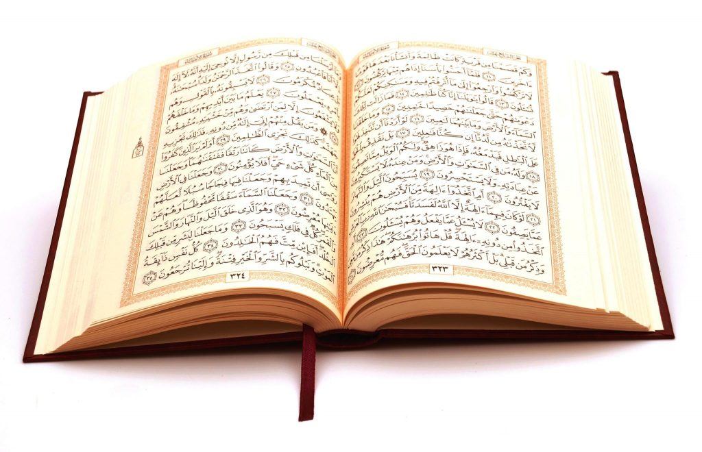 Holy Quran Pictures free download