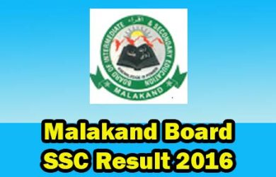 matric result 2016 bise malakand board