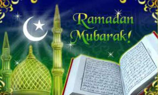 Ramadan Calendar 2016  Pakistan with Sehar o Iftar Timings