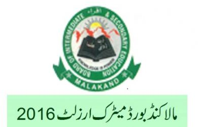 bise malakand ssc result 2016