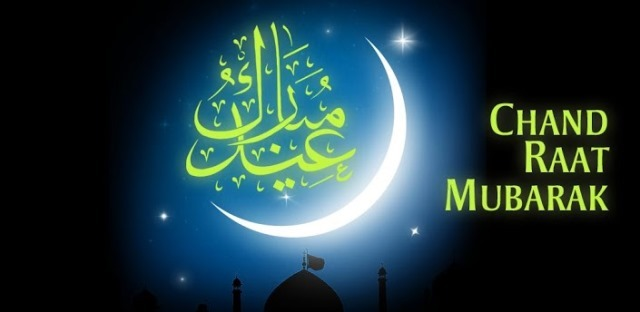 Eid Ka Chand Mubarak sms Messages Quotes in Urdu Hindi English