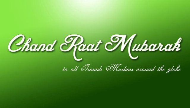 Eid Chand Raat Mubarak Messages Shayari sms in English Urdu & Hindi