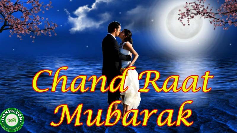Eid_Chand_Raat_Mubarak_Wallpaper_quotes_sms114