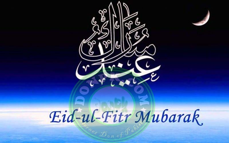 Eid_Chand_Raat_Mubarak_Wallpaper_quotes_sms117