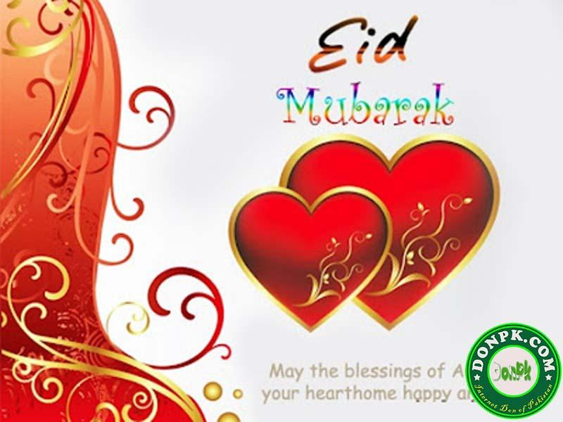Eid Mubarak SMS Messages wishes