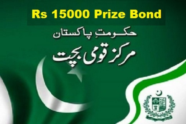 Prize bond draw Result 15000 held at Faisalabad 03-10-2016