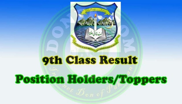 SSC Part 1 9th Class Result 2017 Bise AJK Mirpur Board