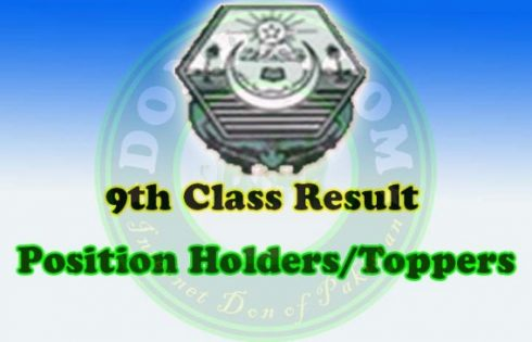 SSC Part 1 9th Class Result 2017 Bise Bahawalpur Board