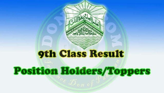 Bise Lahore board 9th Class Result 2016 Position Holders Toppers