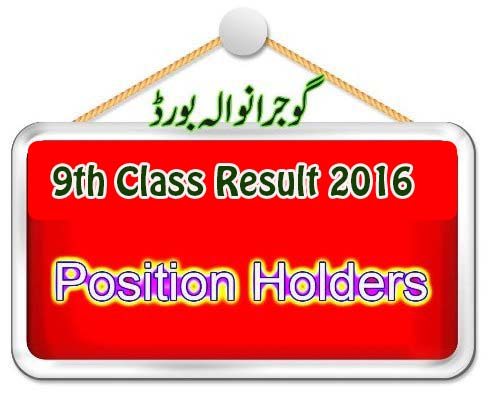 Bise Gujranwala Position Holders Board toppers 9th Class Result 2016