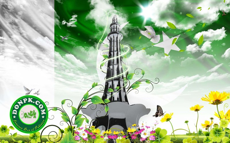 National Flag of Pakistan Qaumi Parcham Pics for Facebook