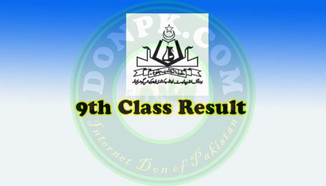 9th Class result 2016 gujranwala board