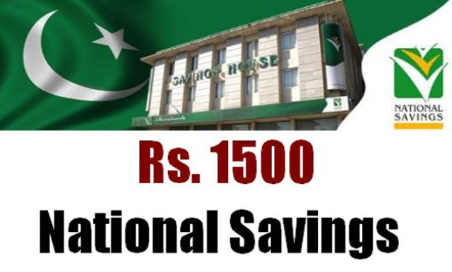 National Savings Prize Bond result of Rs. 1500