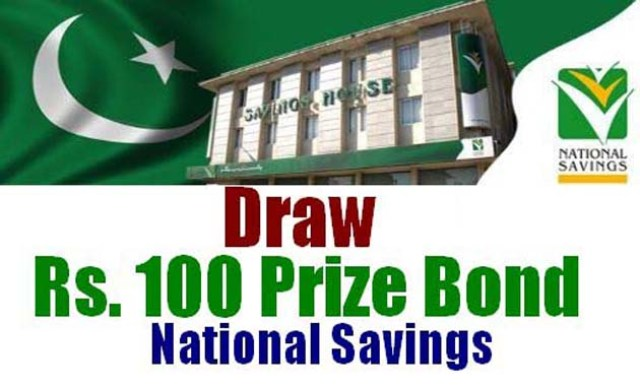 Prize bond result draw list 100 15 august 2016 Lahore