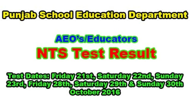 Punjab School Education Department Teachers Educators Jobs NTS Test Result 2016