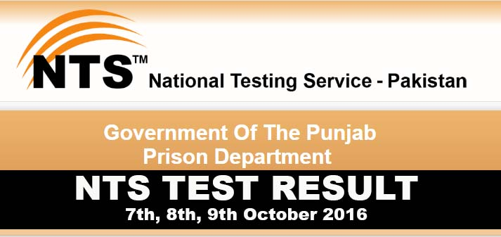 Prison(Jail) Department  NTS test Result 7th 8th 9th October 2016