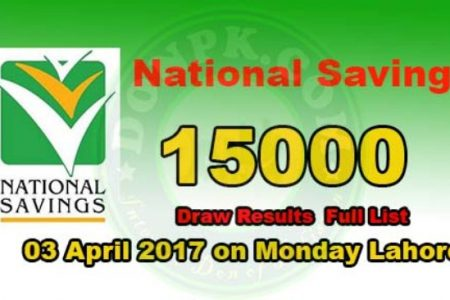 Prize bond 15000 full list draw result 03 April 2017