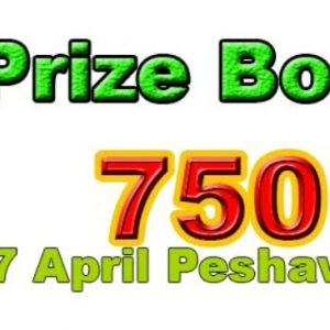 Prize Bond 750 rupees Draw Result 17 April 2017 on Monday at Peshawar