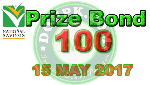 15 May prize bond results online