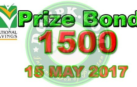 Check Prize bond Rs 1500 Lahore Monday 15 May 2017