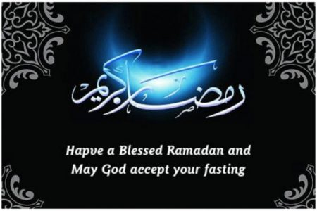 HD Ramadan(Ramazan) Wallpapers 2017