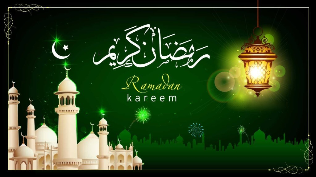 Ramadan Kareem wallpapers pictures