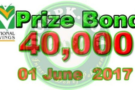 Prize bond 40000 Rawalpindi 1st June 2017 Draw Results Full List Online