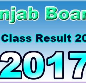 10 Class Result 2017 Bise Punjab Boards